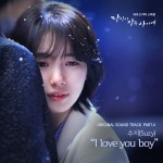 SUZY – While You Were Sleeping OST Part.4 (SBS Drama)