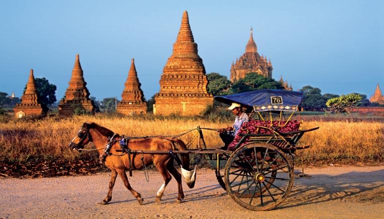 MYANMAR PHP
