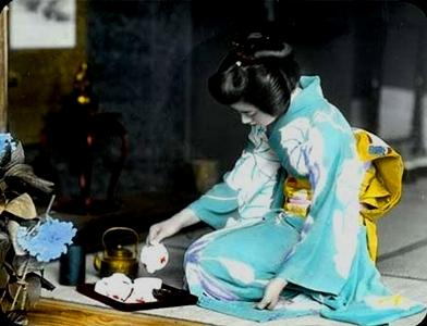 ceremonia ceaiului php
