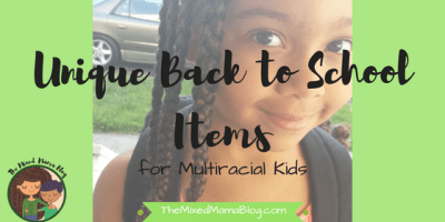 Unique Back to School Items for Mixed Kids