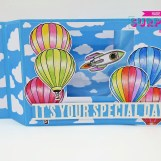 5 x 7 Inner Wiper Card