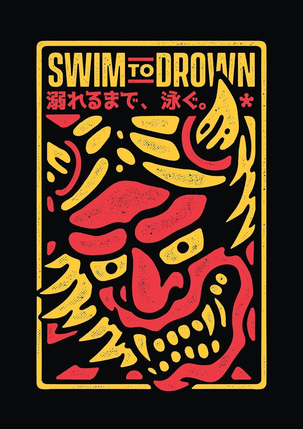 Mixergraph Swim To Drown Print