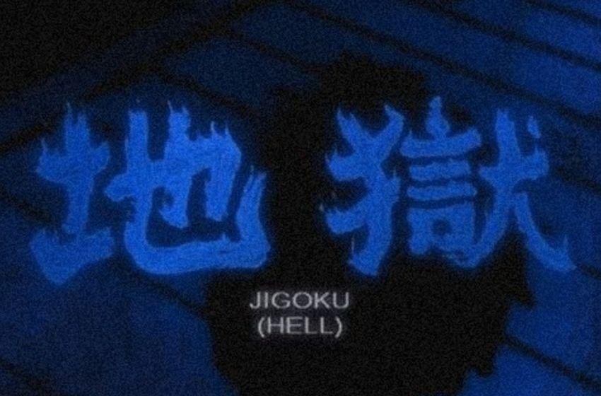 vlncent chi – JIGOKU. (Instrumental Mixtape)