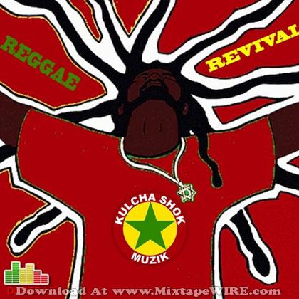 Reggae-Revival