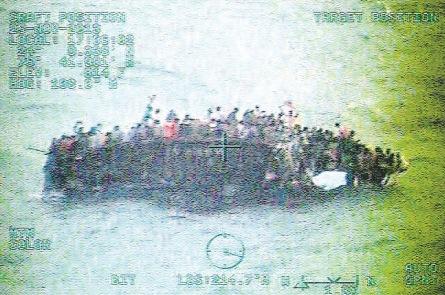 Haiti-Boat