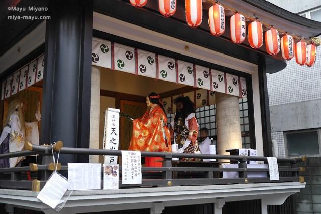 御神楽 2016.11.11 東京都練馬区・練馬大鳥神社