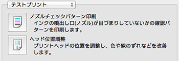 スクリーンショット-2014-12-08-13.30.48