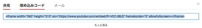 スクリーンショット-2015-06-08-9.55.08