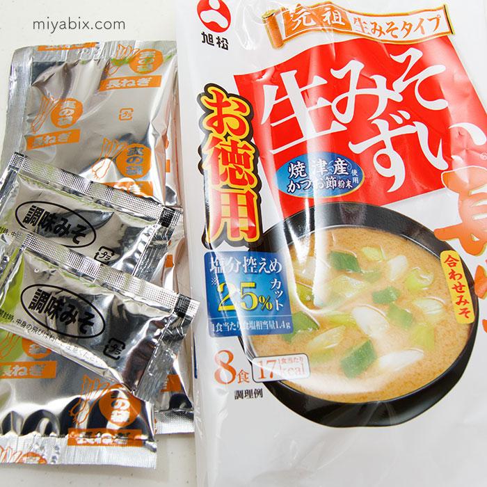 冷汁,インスタント,缶詰,味噌汁