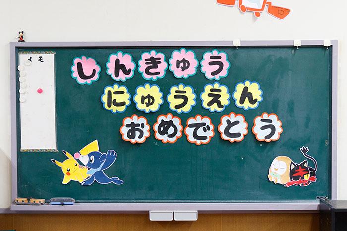 幼稚園,進級式