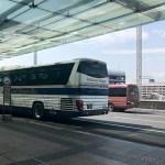 羽田空港,リムジンバス,大宮駅,西口,チケット,飛行機
