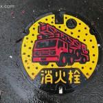 消火栓,マンホール