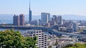 福岡市の創業