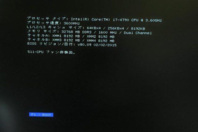 パソコン表示