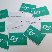こころカード(塩野貴美さん考案)20190502_194711(0)