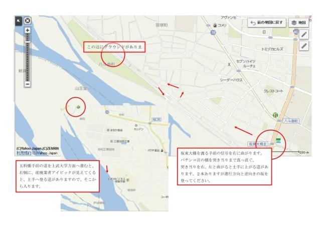 八斗島地図