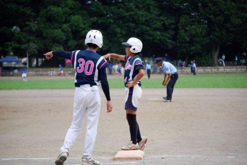 第30回関東小学生女子ソフトボール親善大会