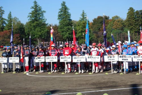 第36回群馬県スポーツ少年団秋季ソフトボール交流大会