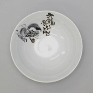Customized-Ramen Bowl Designed by Miyake