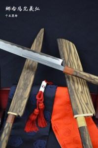 Highest-Grade Wood – Senbon Kurokaki