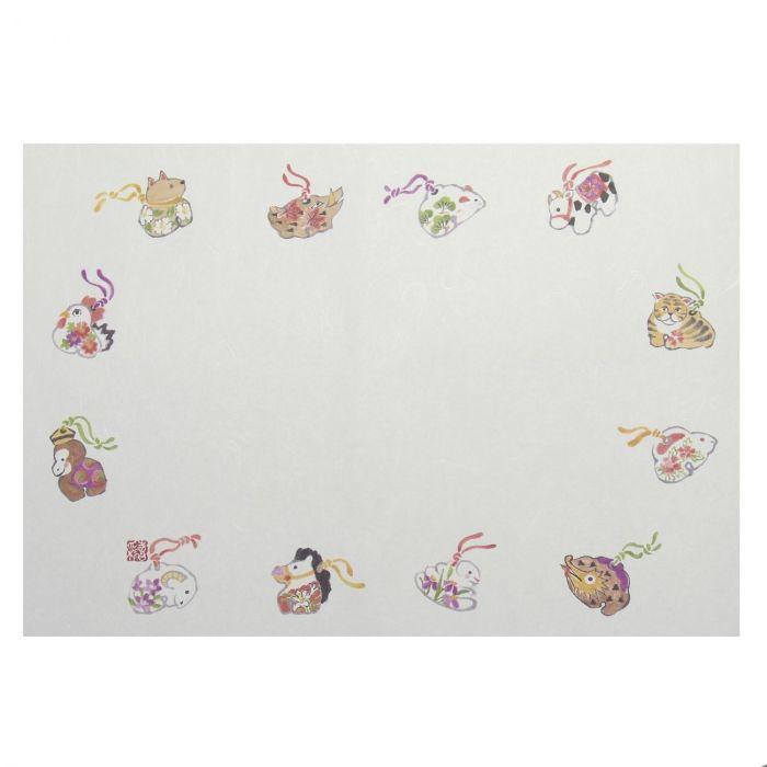 Paper Mat Eto Zodiac