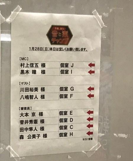 72DB4DFB-4E9B-467C-AF3B-99B19ABDB9A0