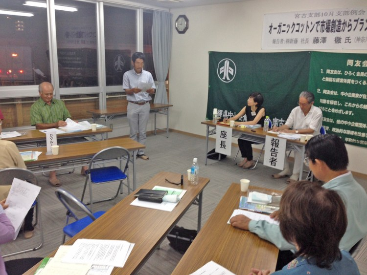 Cグループの発表をする西川氏(農業研究会会長)