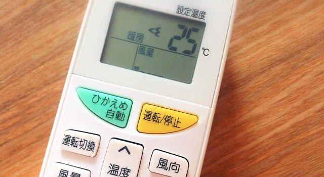 エアコンの掃除をDIYでするコツ!カバーの外し方と故障しないスプレーの使い方!