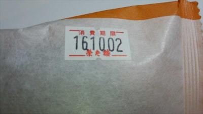 cm161001-17464200522