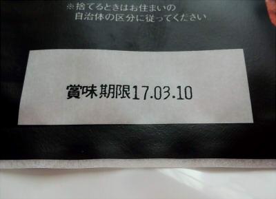 cm161105-1434480082