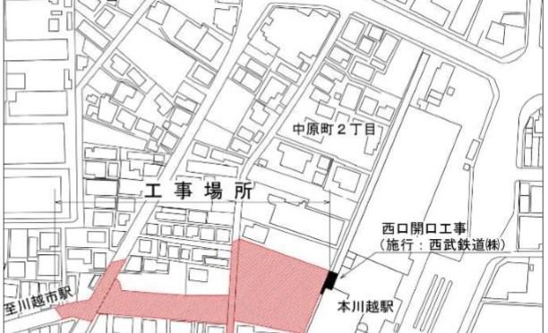本川越駅西口、2月20日(土)から供用開始