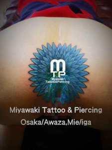 miyawaki tattoo anal