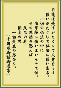 oeshiki_03