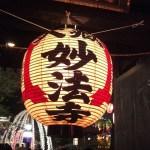 oeshiki_h20_61