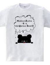 まっくろくま Tシャツ