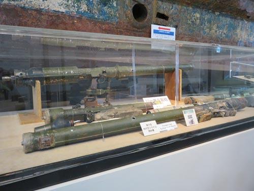 海上保安資料館横浜館ミサイルなど