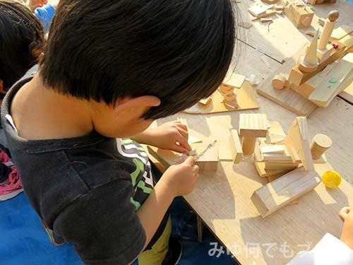朝霞の森秋まつり木片制作