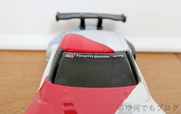 ToyotaGR SupraGT4Concept仕様フロントガラスの文字