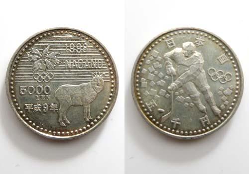 1998(平成9年)長野五輪記念5000円硬貨