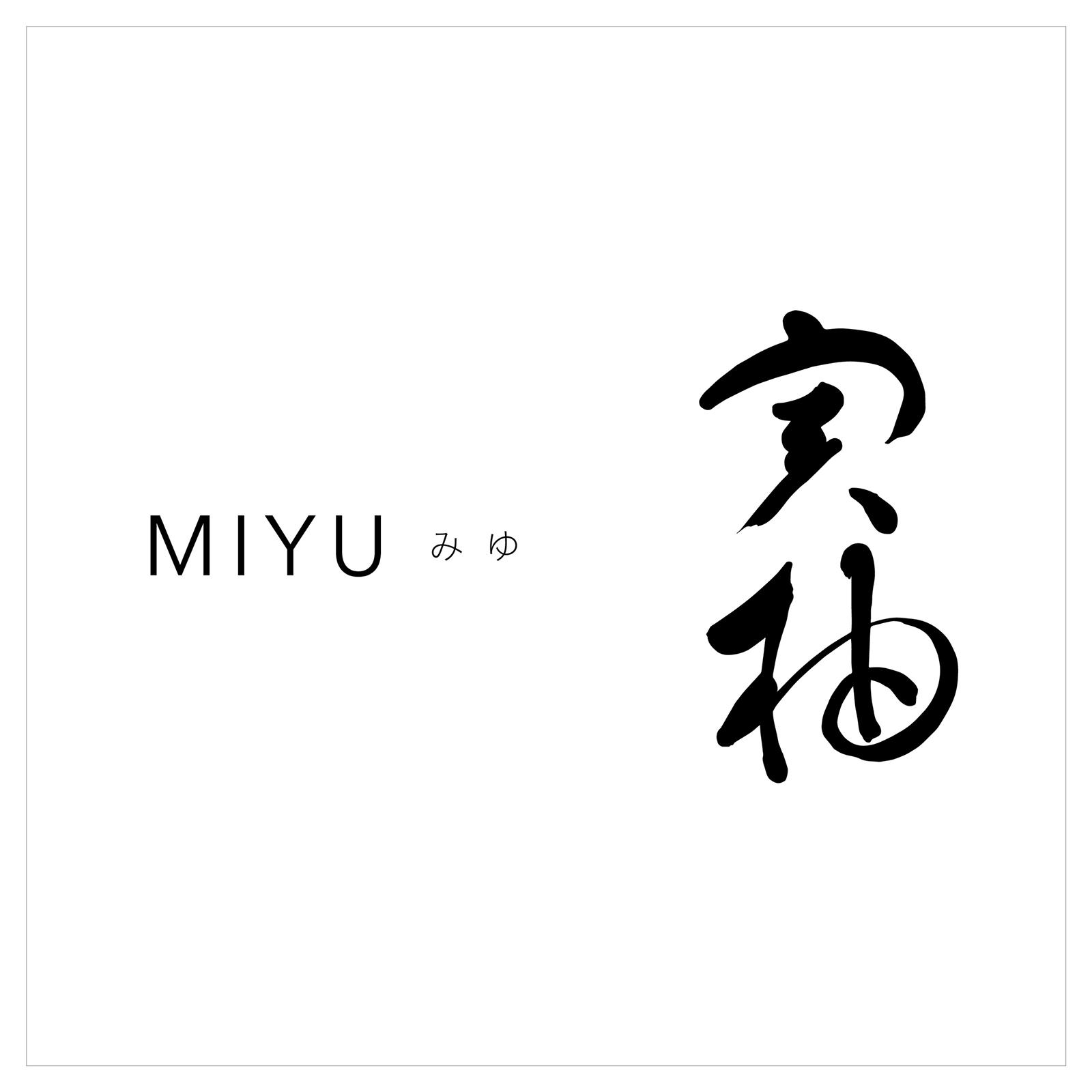 Miyu - Exquisite Omakase in Singapore at sincerest prices