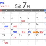 スクリーンショット 2017-07-26 14.41.43