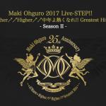 スクリーンショット 2017-09-11 11.51.43
