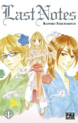 Last Notes tome 1 / Kanoko Sakurakouji. - Pika éditions, 2016