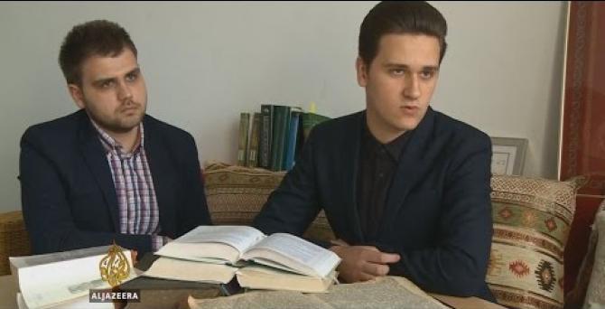 Islamska teologija na njemačkim univerzitetima