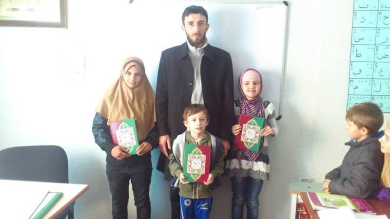 Novi učači Kur'ana u Srednjoj Trnovi