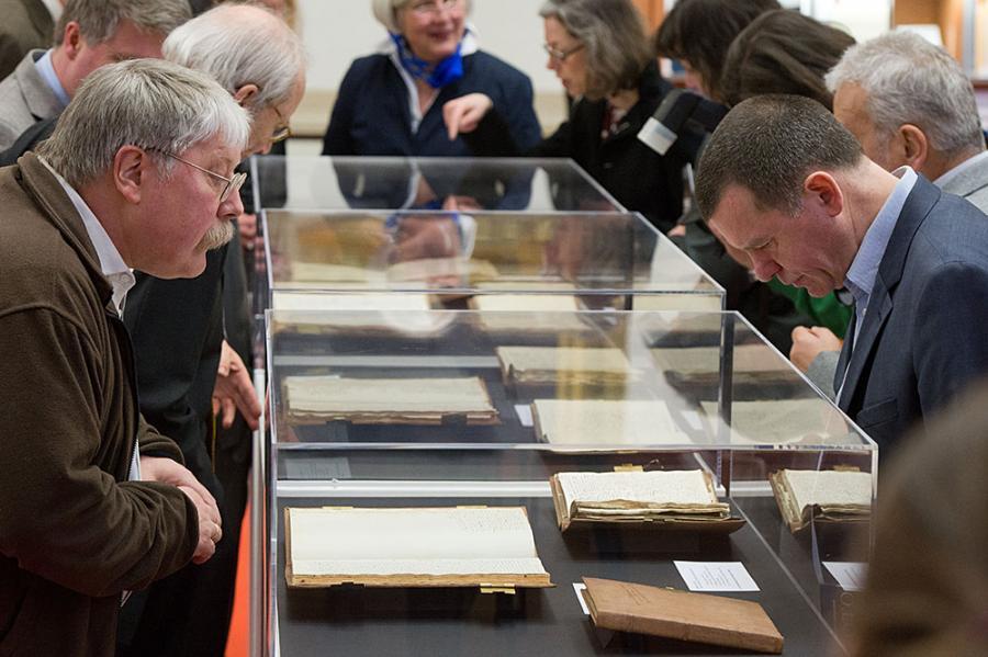Berlin: Stranice Kur'ana iz 7. stoljeća