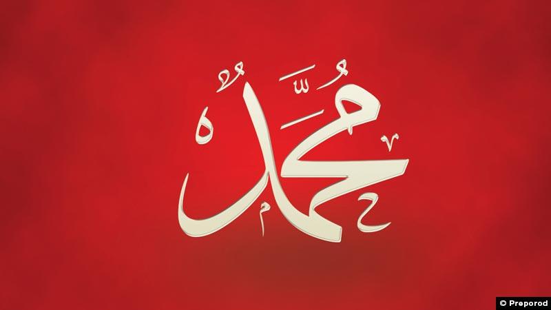 Povodom 12. rebi'u-l-evvela: Odnos Muhammeda a.s. prema ljudima