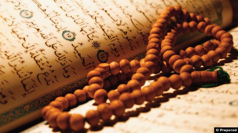 Osobenosti bosanskog islama kroz prizmu Kur'ana i sunneta