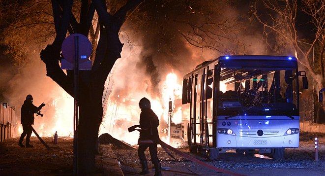 Reisu-l-ulema turskom ambasadoru uputio pismo saučešća povodom terorističkog napada u Ankari
