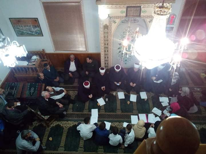 PROUČEN MEVLUD U DŽEMATU SREDNJA TRNOVA